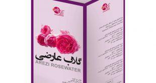 قیمت گلاب