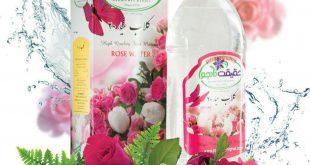 قیمت عمده گلاب